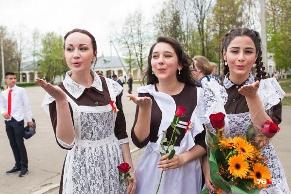 По предварительным подсчетам, в этом году премии смогут получить около 250 ярославских выпускников