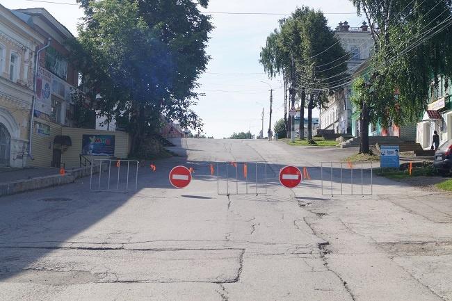 Улицы Кунгура перекрыли для съемок