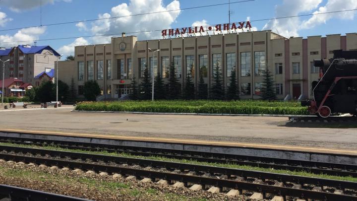 Появилось видео с места гибели несовершеннолетней девочки на железнодорожной станции в Янауле