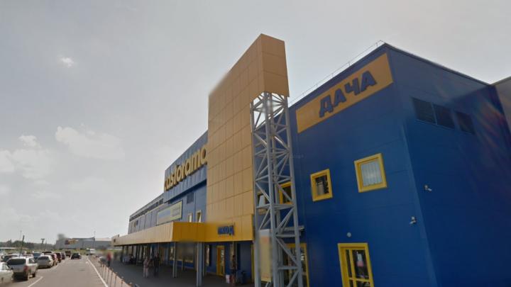 В Уфе откроется Castorama: владельцам пришлось выкупать здание