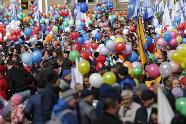 В центре Челябинска на шествиях и митингах ожидается до 20 тысяч человек