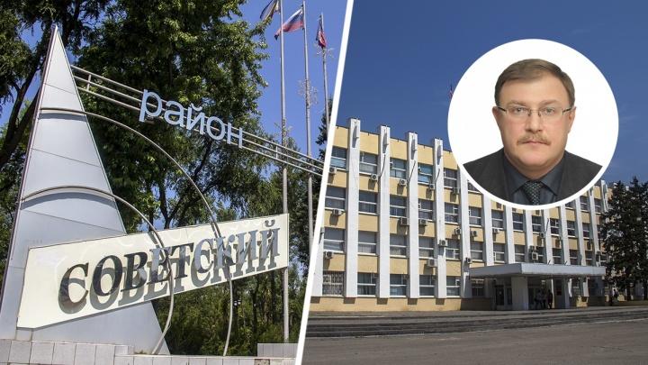Глава администрации Советского района Ростова покинул свой пост