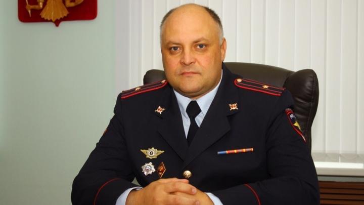 В ГИБДД Перми назначен новый начальник
