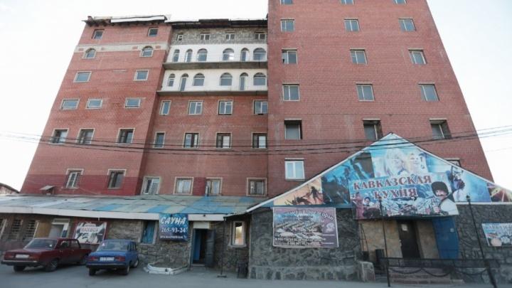 Челябинская мэрия хочет забрать здание грузинского центра для строительства моста