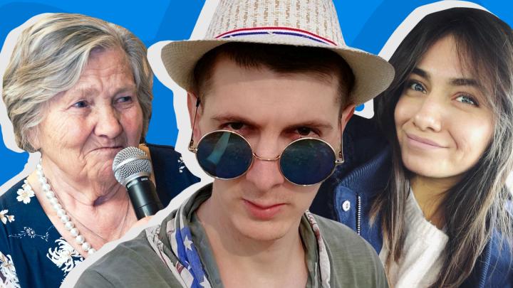 «Я не Рамштайн, а Рональд»: четыре истории людей, чьи имена не сразу запомнишь