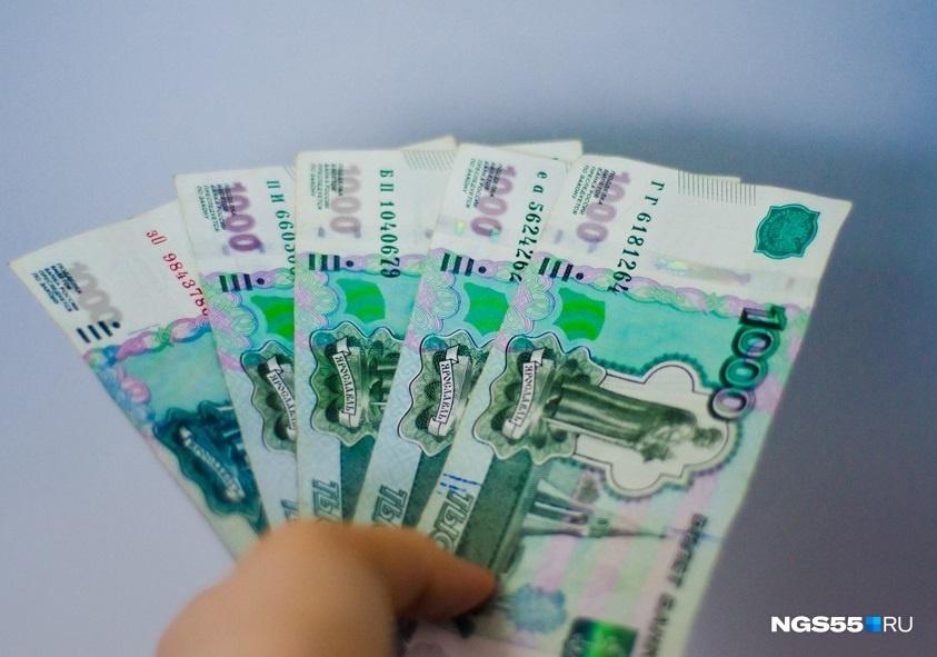 Омич, получивший 137 тыс. вбанке поошибке, сам пришел вполицию