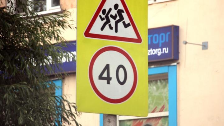 Омским автомобилистам придётся снижать скорость на 11 улицах