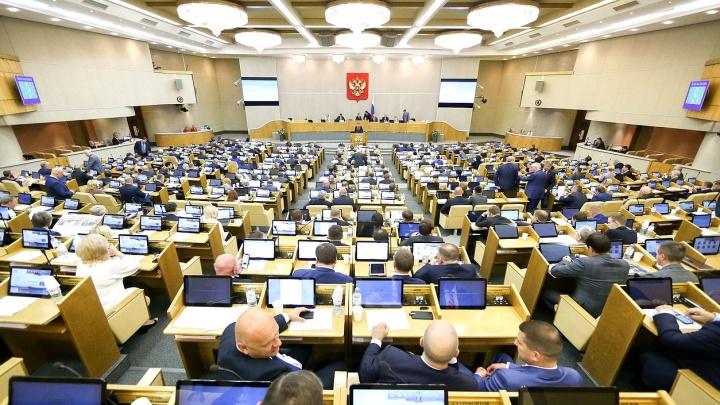 Рейтинг депутатов Госдумы: какие места заняли ярославские народные избранники