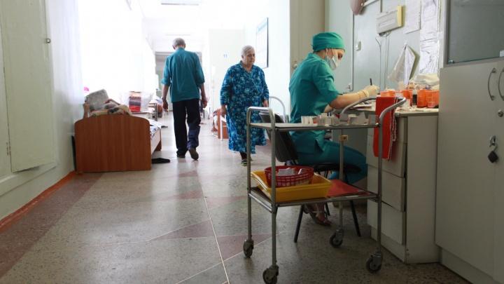 На руководство больницы завели дело после жалоб в соцсетях на грязь и холод