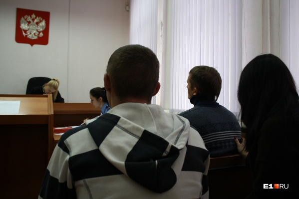 Дело рассматривали в Верх-Исетском районном суде
