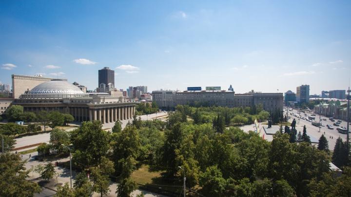 Власти попросили новосибирцев придумать новые проекты для города