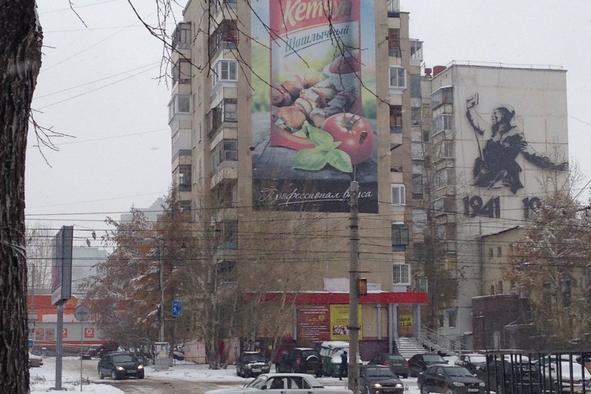 Рекламу челябинского магазина с фразой «у мужика с пистолетом» дважды признали незаконной