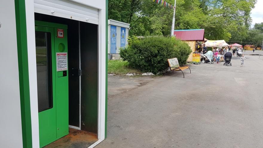 Цивилизация добралась до Кургана: пластиковую тару теперь принимают автоматы