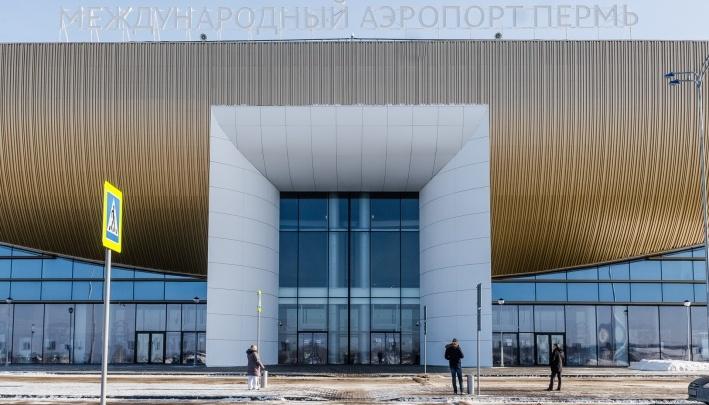 Транспортная прокуратура нашла нарушения в пермском аэропорту