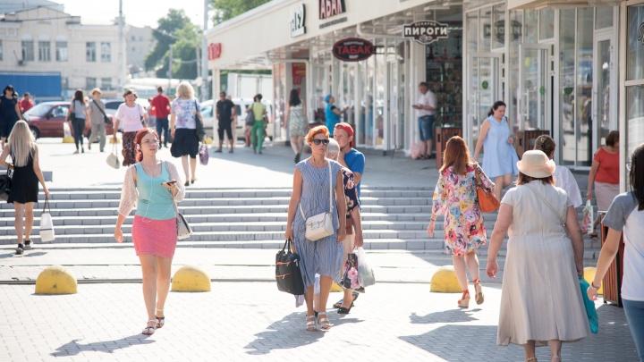 В Ростове 18 тысяч человек получили статус безработного