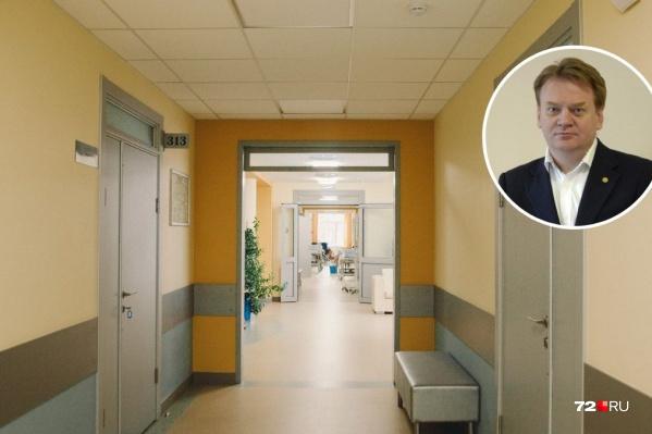 Разбираться в конфликте, который произошел в стенах «Медицинского города», предстоит департаменту здравоохранения