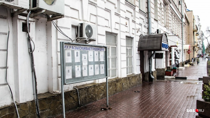 После побега полицейских на Украину в Ростов приехала комиссия МВД