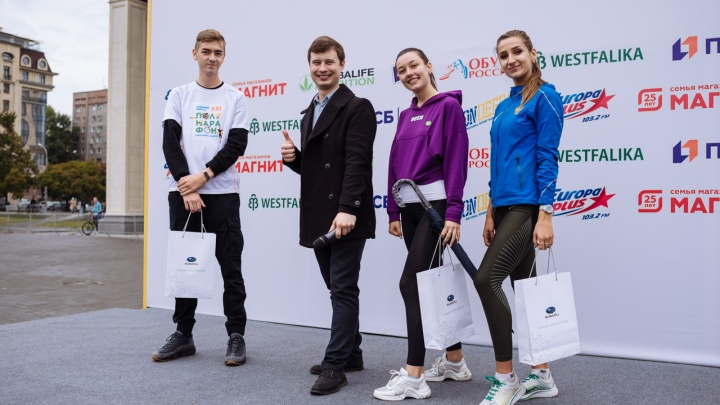 «Европа Плюс» поддержала бегунов на Сибирском фестивале бега — 2019