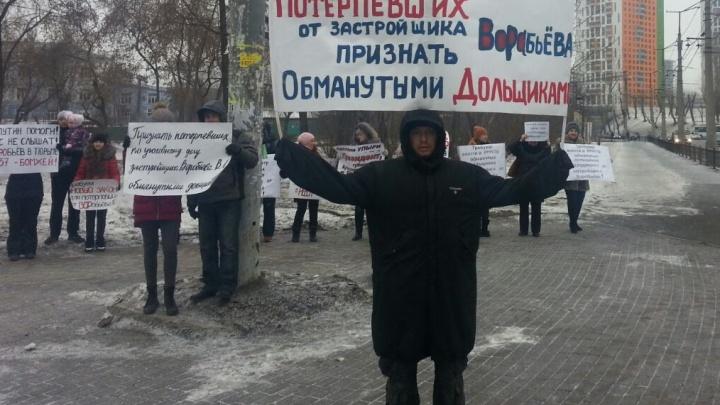 «Мы — бомжи»: уральцы, обманутые застройщиком Владимиром Воробьёвым, устроили «пикет отчаяния»