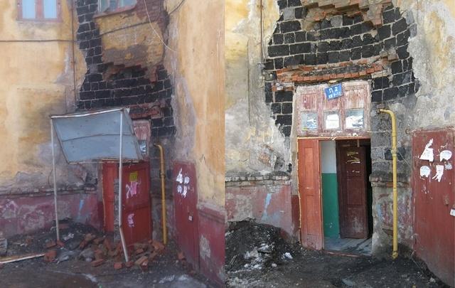В Уфе разрушилась часть дома на улице Интернациональной