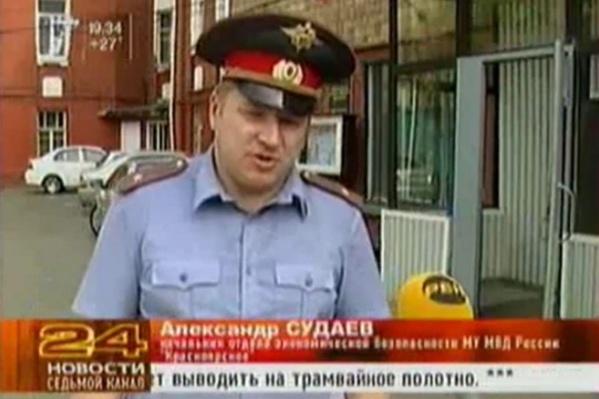 Судаев редко попадал на кадры журналистов