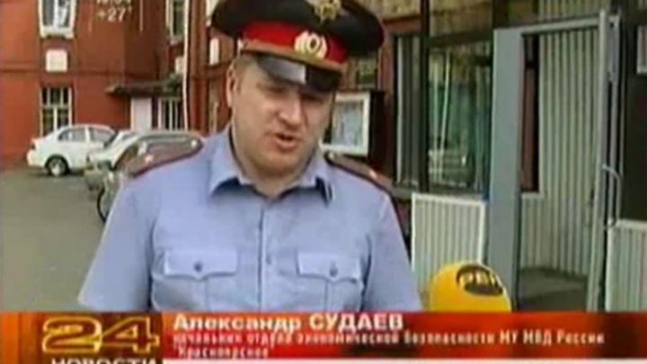 Начальник отделения по борьбе с коррупцией устроил ДТП в Красноярске на дорогом авто
