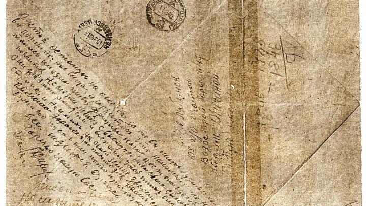 Письмо с фронта зачитали в индустриальном парке «Станкомаш»