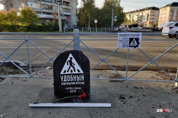 Траурные таблички появились на шести заборах, установленных на Воскресенской на месте бывших пешеходных переходов