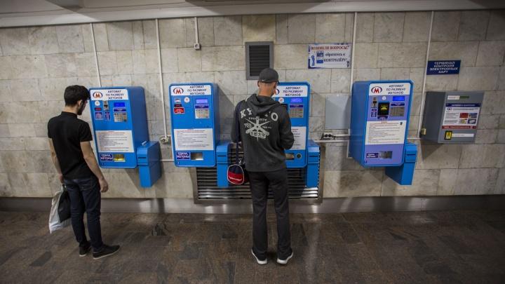 В метро возле автоматов с жетонами появились голубые ящики