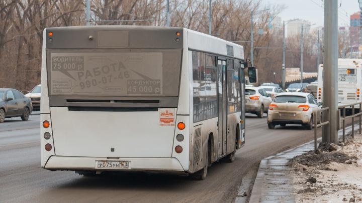 В Самаре собираются отменить 7 маршрутов общественного транспорта