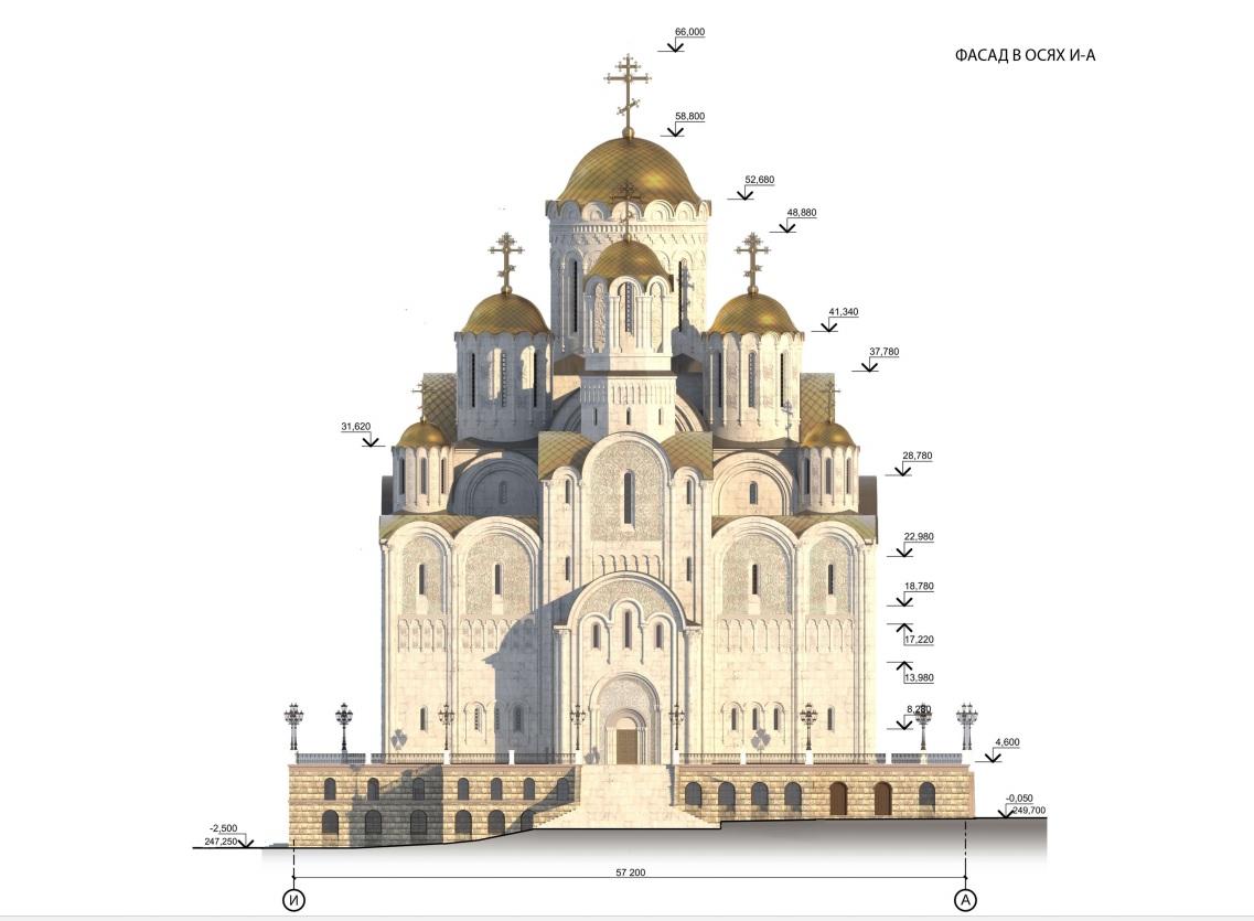 Высота храма — 66 метров