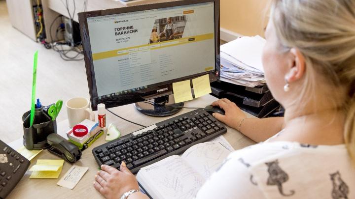 В Ярославле появится сразу 500 новых вакансий