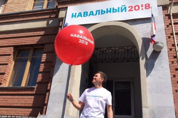 Егор Алашеев получил такой большой штраф, так как уже проводил несанкционированные акции