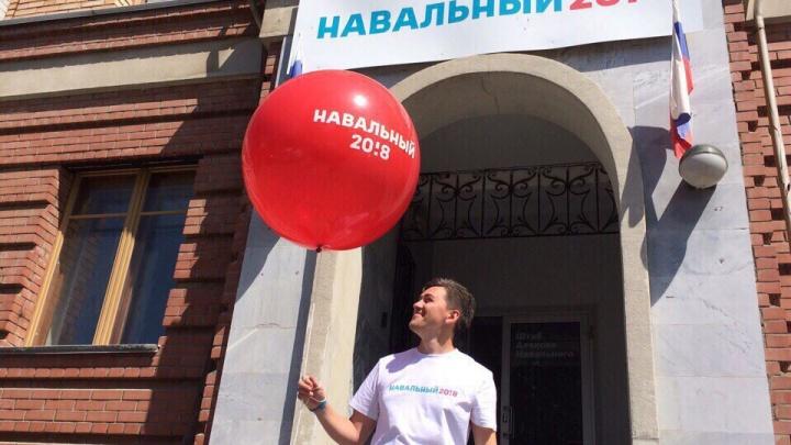 Сторонников Навального оштрафовали на 170 тысяч рублей за митинг в Самаре