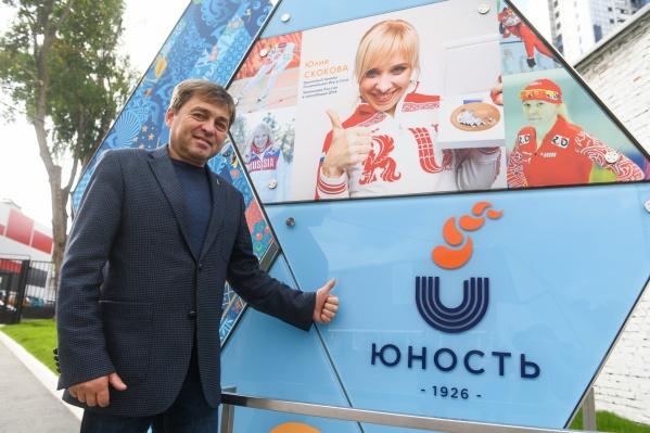Старейший спортивный комплекс Урала радует изменениями