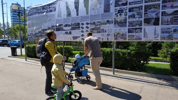В Самаре стартовало народное голосование по выбору проекта реконструкции Загородного парка