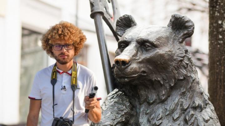 Блогер Илья Варламов поместил Ярославль в рейтинг лучших и худших городов