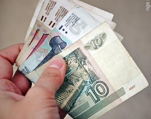 Пенсионный фонд назвал размер пенсий красноярцев в 2018 году