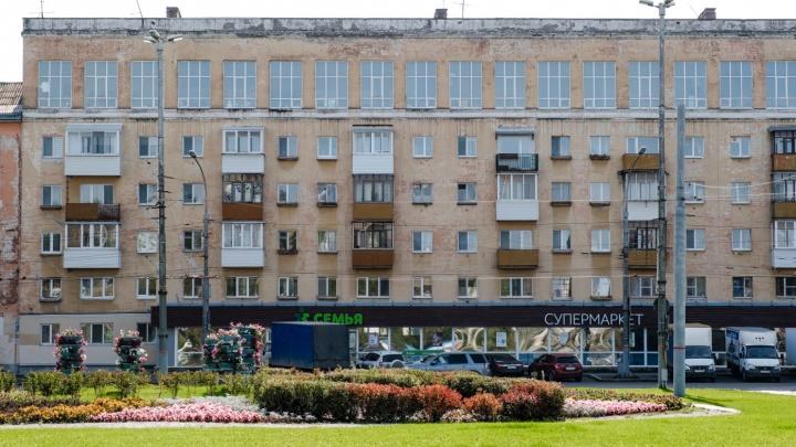 Снесут или частично разберут дом: в Перми обсудили проект продления улицы Сибирской