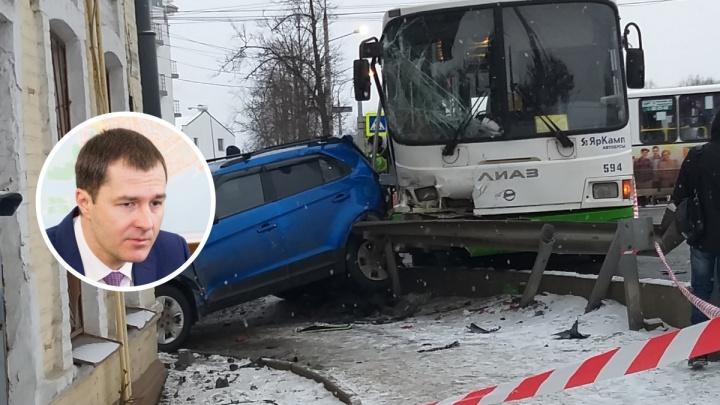 Мэр Ярославля пожелал скорейшего выздоровления пострадавшим в ДТП на Московском проспекте