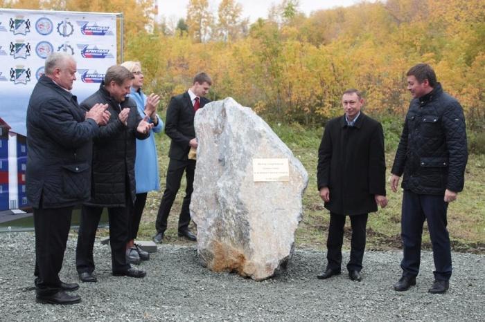 Чиновники заложили первый камень на будущей стройплощадке спорткомплекса