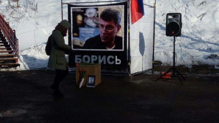В Перми пройдет митинг в память Бориса Немцова