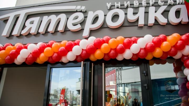 """X5 Retail Group преодолела рубеж в 10000 магазинов: в составе юбилейного открытия - уральская """"Пятёрочка"""""""