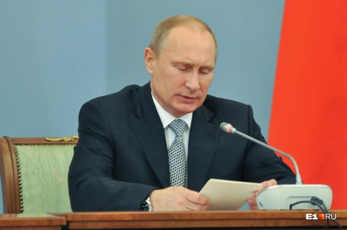 Путин уволил московских генералов
