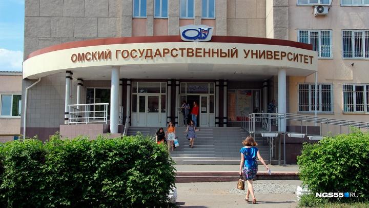 Сотрудники ОмГУ пожаловались налишение надбавок к зарплатам