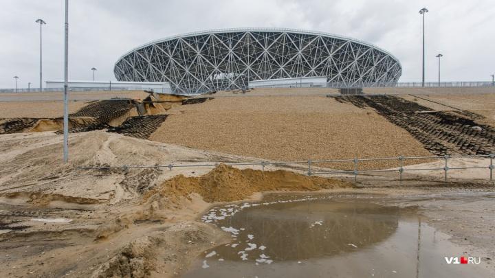 Как и почему поплыл стадион: виновник схода склона у «Волгоград Арены» оштрафован на 300 000 рублей