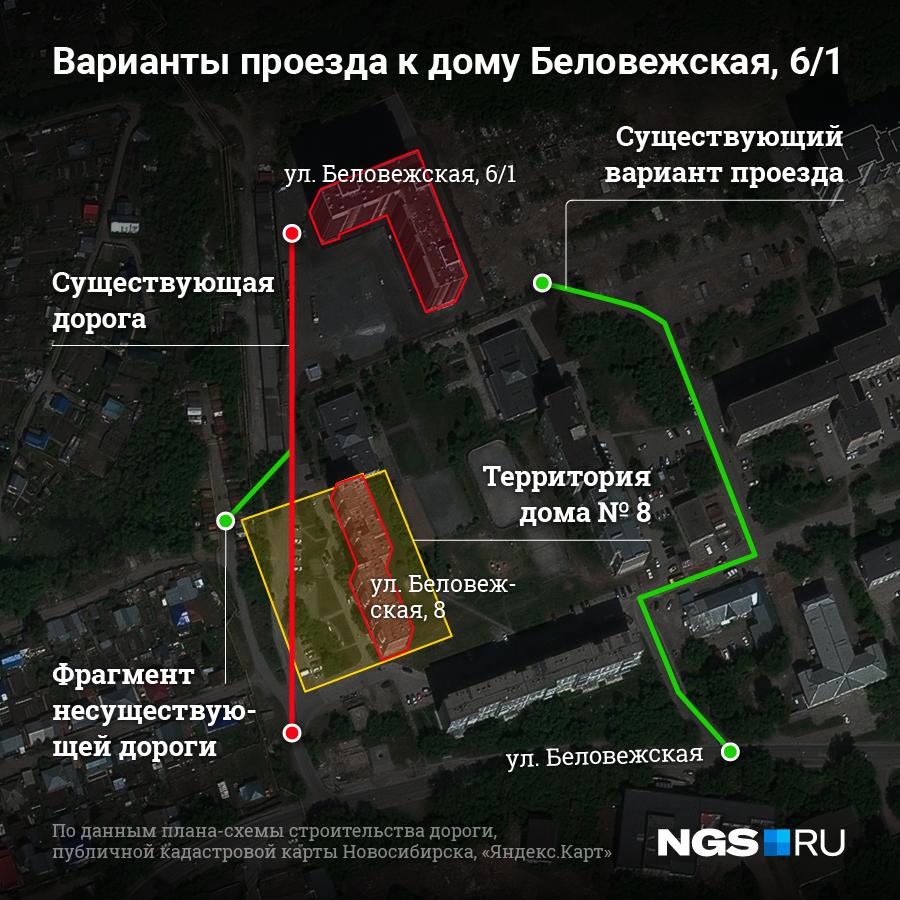 Красным показана дорога, которой жители дома №&nbsp;8 недовольны. Зелёные дороги жителей устраивают: слева — отрезок, который обещали построить, справа — существующая дорога, которую надо было лишь продлить&nbsp;<br><br>
