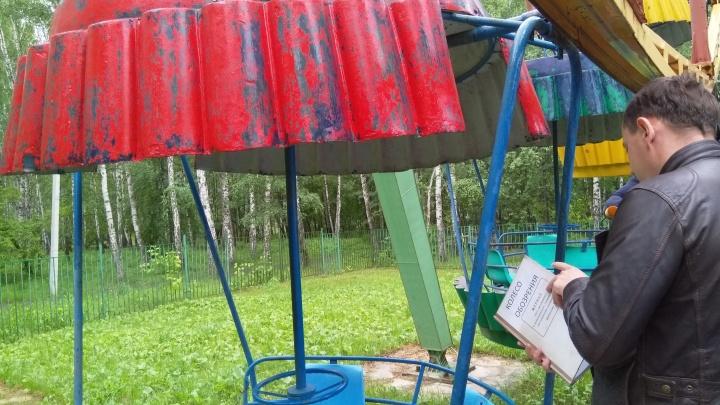 Ни аптечки, ни огнетушителей: в Челябинске проверили безопасность аттракционов