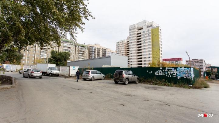 Вместо парковки — высотка: на северо-западе Челябинска построят многоэтажку с магазинами и офисами