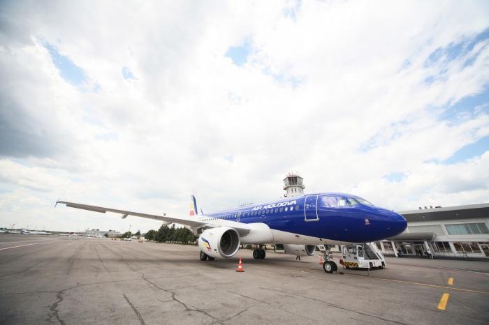 Air Moldova предлагает удобные стыковки из Екатеринбурга в наиболее популярные города Европы
